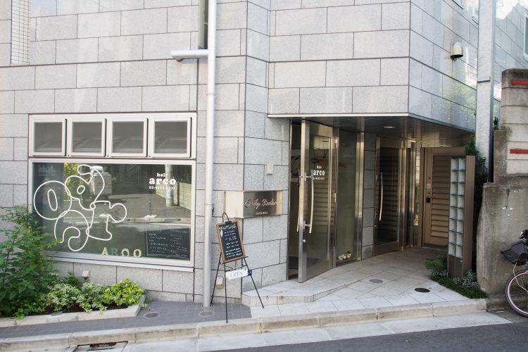 渋谷駅の賃貸:カラフルに彩りを添えて。