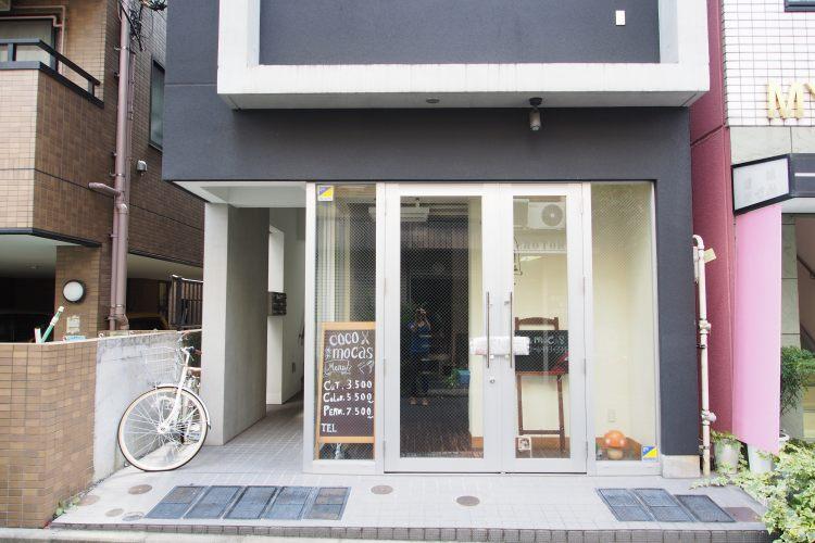 日吉駅の賃貸:【駅近で過ごす穏やかな日々。】